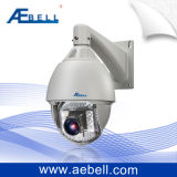 Zoom optique 37x infrarouge caméra dôme PTZ haute vitesse (BL-530PCB-HIR-N37)