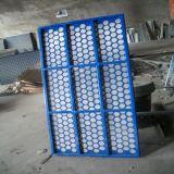 Fotograma de la pantalla de agitador de esquisto, Aceite de mallas de cribado de vibración FR3.