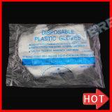 使い捨て可能で安いクリーニングLDPEの手袋