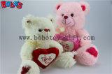 Eu amo você Bege Valentine Ursinho com coração vermelho travesseiro