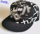 Изготовленный на заказ поставщик шлема крышки Snapback картины печатание