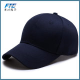 Logotipo liso do boné de beisebol do azul de marinha