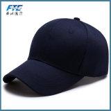 Logotipo de la llanura de gorra azul marino