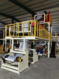 El PE de alto rendimiento ABA tres capas de la máquina soplada película de la coextrusión