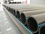 Gas-/Wasserversorgung HDPE Rohr