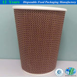 Food Grade Corrugated Wall Paper Cup