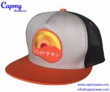 Custom Rip Trucker Red Hat летом Red Hat поставщика