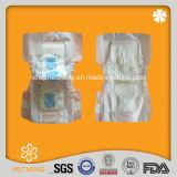 Composite de couches pour bébés jetables respirants feuille arrière (A-KE)