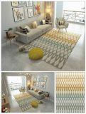 居間の高品質のカーペット