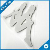 고무 실리콘 관례 3D 인쇄 열전달 t-셔츠 레이블