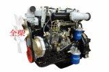 De Dieselmotor van de generator
