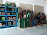 プラスチック製品を形成する収納箱のプラスチック