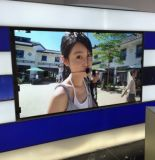 55-дюймовый ЖК-5.3mm ли видео на стену ЖК-видеостены цена