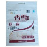 Tissu non tissé d'impression personnalisée Sac pour la farine de riz à l'emballage