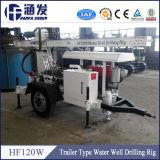 Zwei Rad-kleine Ölplattform für Wasser-Vertiefungen (HF120W)