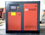 Compressor de ar energy-saving do parafuso de VSD e de VFD para a fatura clara