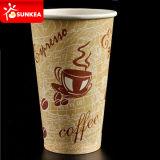 単一の壁16オンスの白書のコーヒーカップ
