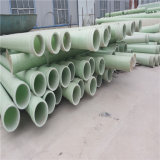 Трубы Gre FRP составные и пробки/труба стеклоткань усиленной пластмассы