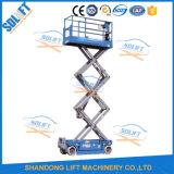 Antena eléctrica autopropulsados de plataforma de trabajo de elevación