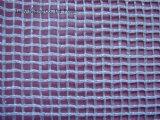紫外線保護農業のネット(AN100W)