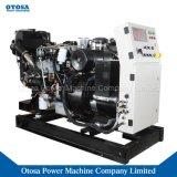 110kVA Lolov Station d'alimentation moteur Diesel avec ATS