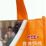 Sacchetto di Tote d'acquisto laminato non tessuto (M.Y M-006)