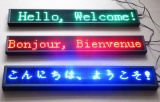 Segno dell'interno della visualizzazione di LED di singolo colore per il messaggio di Scrolling