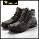 企業作業靴(M-8052)