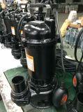 Wq 기업을%s 잠수할 수 있는 수도 펌프, 국내 하수 오물