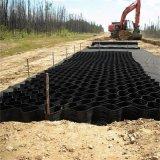 HDPE Net van de Betonmolen van Geocells het Plastic voor de Stabilisatie van de Grond
