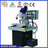 CNC 축융기