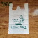 De HDPE personalizados/LDPE camiseta, Vest transportadora, compostagem Bio degradável T Shirt Saco Plástico de Compras