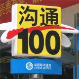 Het vrije Bevindende Uithangbord van de Doos van het Teken Vierkante Lichte voor de Opslag van China Mobile