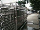Industrielles Molkereimilch-UHT Pasteurizador des Gebrauch-2500L/H