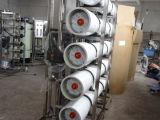 Изготовления завода водоочистки завода RO аттестации ISO