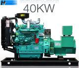 Stamfordの交流発電機が付いている40kw 50kVAのディーゼル発電機の移動式トレーラーか無声発電所