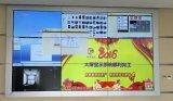 49inch 1.8mm LCD Bildschirm mit einem nahtlosen Bildschirm
