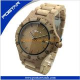 Relógio de madeira do fornecedor de China com preço de fábrica