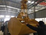 Position hydraulique d'excavatrice de position de bloc supérieur pour le charbon/acier/sable/boue de saisie