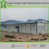 전 만들어진 가벼운 강철 구조물 저가를 가진 Prefabricated 집