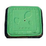 крышка люка -лаза круга стекла волокна 55cm FRP пластичная