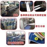 Faible coût EPE la tige de la formation de mousse plastique de la machine de l'extrudeuse