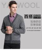 Як шерсти и кашемира в горловину Вязаная кофта пуловер длинной втулки/трикотажных изделий и одежды/одежды