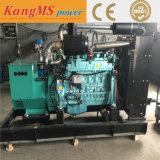 Ferme le gaz naturel et le biogaz des groupes électrogènes de type silencieux 100kVA 200kVA Puissance Cummins Prix de type ouvert