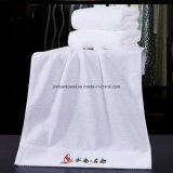 一等級の綿のサテンのホテルの白い浴室タオル、綿タオル