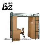 غرفة نوم أثاث لازم معدن سرير ([بز-0141])
