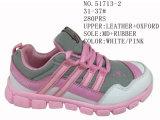 Обувь спорта 2 малышей цветов