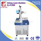 ISO con certificado CE de grabado láser de fibra de la máquina de marcado para el Yeti tazas con bajo coste