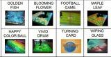 対話型の床システム