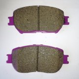 Fabricante de pastilhas de travões de disco D739 002 420 51 20